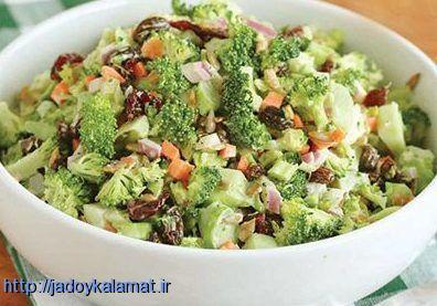 آموزش درست کردن سالاد سبزیجات خوش طعم