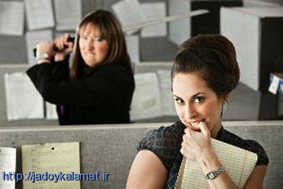 آموزش رفتار با همکاران بد اخلاق در محیط کار