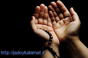 دعا برای افزایش هوش و حافظه و موفقیت در امتحان
