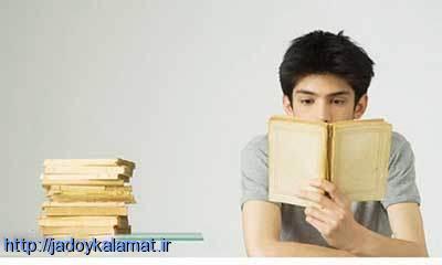 روش اصولی مطالعه در دوران امتحانات