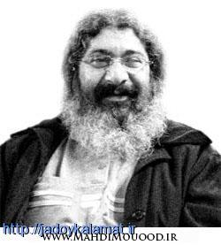 مجموعه مناجات و شعرخوانی مرحوم محمد رضا آغاسی