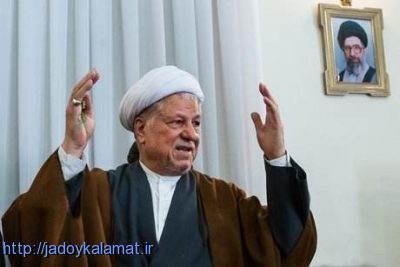 درگذشت رییس مجمع تشخیص مسلئت نظام حضرت آیت الله هاشمی رفسنجانی در بیمارستان
