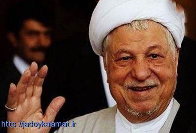 بازتاب اخبار بازیگران و چهره های ایرانی درباره درگذشت آیت الله رفسنجانی