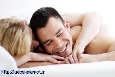 تعداد دفعات رابطه زناشویی باید چند بار در هفته باشد؟