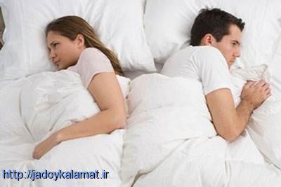 مشکلات جنسی که باید به مشاوره مراجعه شوند