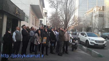 جدیدترین جزئیات از پرواز شیء ناشناس در آسمان تهران
