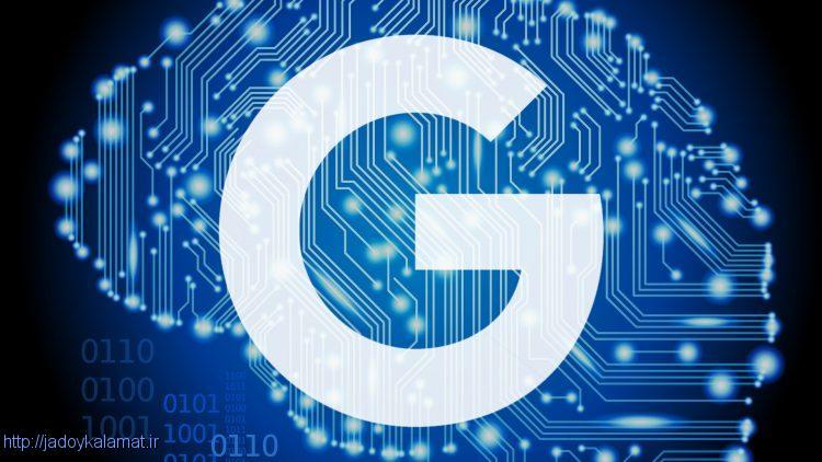 بررسی کامل الگوریتم های جدید گوگل