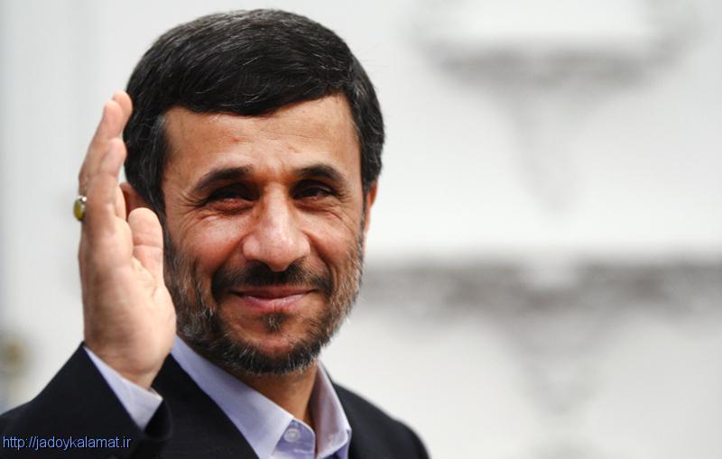 ظهور احمدینژادِ سوم در انتخابات؟!