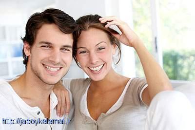 زوج های با شخصیت متضاد و زندگی بهتر - جادوی کلمات