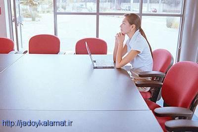 راهنمای ایجاد رابطه کاری با دیگران