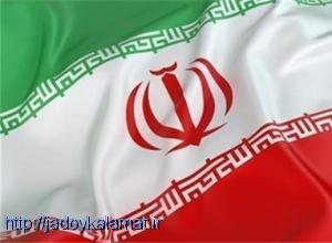 واکنش ایران به حمله موشکی آمریکا به سوریه