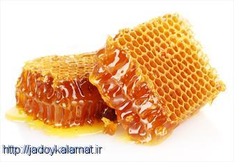 روش تشخیص عسل طبیعی از عسل مصنوعی