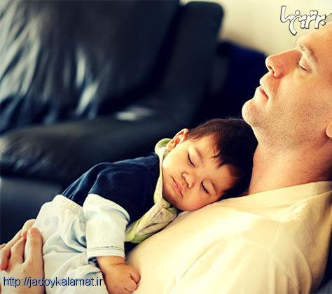 لحظات پدرانه ای که قند را در دل تان آب می کند