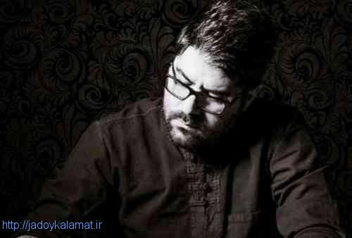 حامد همایون - فول البوم و بیوگرافی
