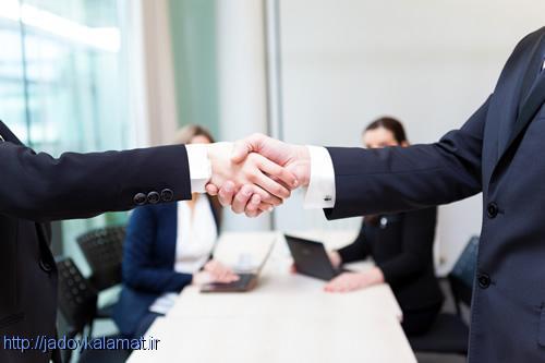 تحول در تجارت با 5 گرایش موفقیت آمیز