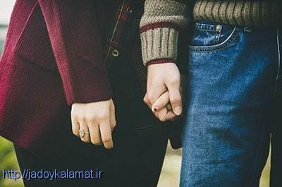 5 راهکار برای داشتن رابطه عاشقانه