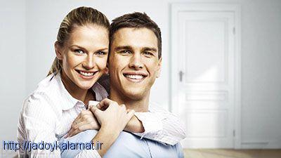 همسرت را همیشه در آغوش بگیر لطفا