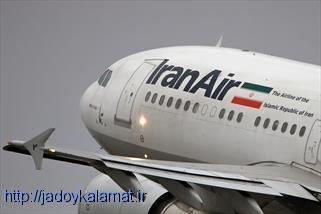 دندان طمع آلمان ها برای هواپیمای ایران