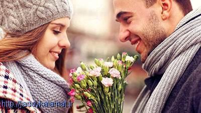 انتظارات مهم مردان از همسر - جادوی کلمات