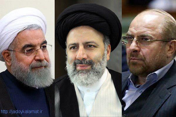 درخواست پخش زنده مناظره از روحانی، قالیباف و رئیسی