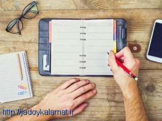 درس های مهم برای موفقیت در زندگی و کار