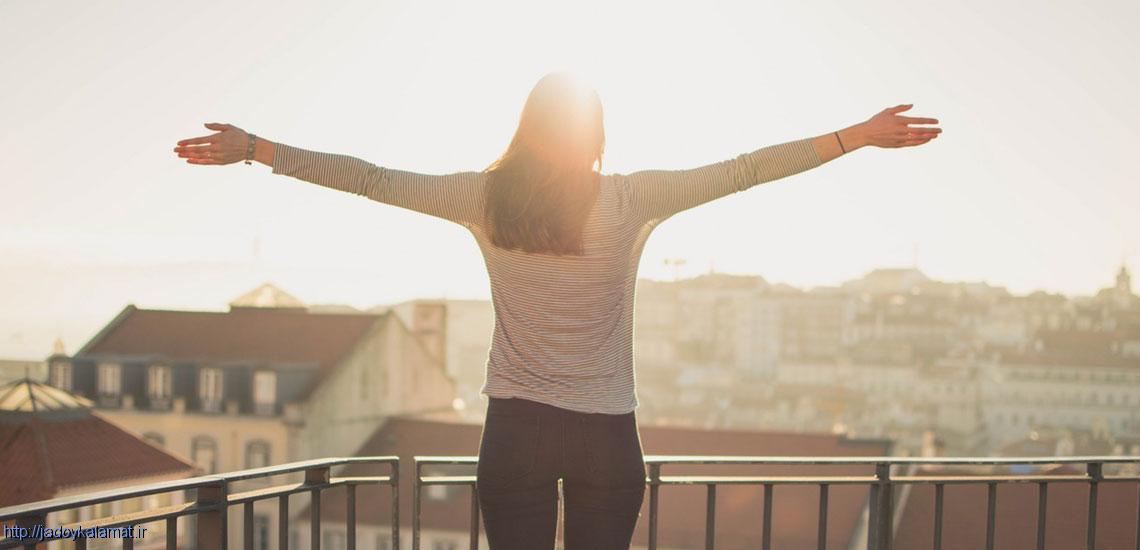 43 عادت برای داشتن زندگی عالی - جادوی کلمات