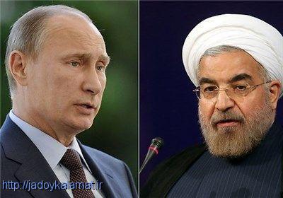 تبریک های سیاستمداران جهان به دکتر حسن روحانی رییس جمهور