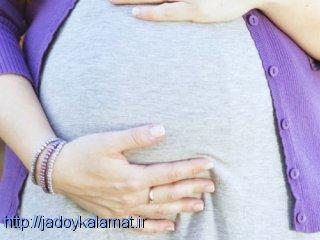 بارداری و شیردهی و روزه داری در ماه رمضان
