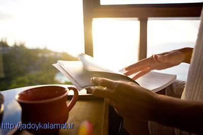 معرفی کتابهایی برای تقویت روابط اجتماعی