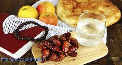 تناسب اندام و لاغری در ماه رمضان