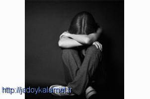 درمان خود به خود بیماری افسردگی وجود ندارد!