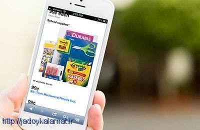 جذب مشتری ها با بازاریابی موبایلی