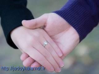 اهمیت اعتماد همسر در زندگی زناشویی