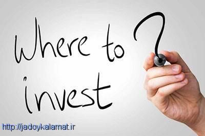 آموزش جذب سرمایه گذاران به سمت شرکت