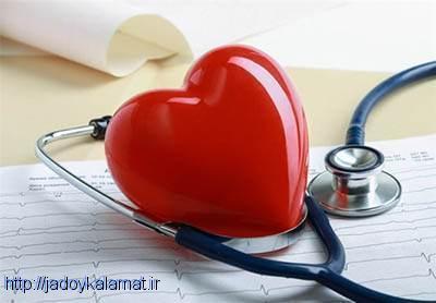 6 عادت بد برای سلامت قلب