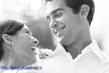 سواد برقراری ارتباط زناشویی