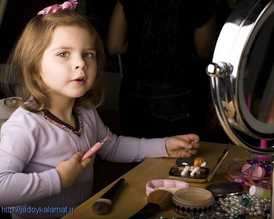 استفاده کودکان از لوازم آرایشی