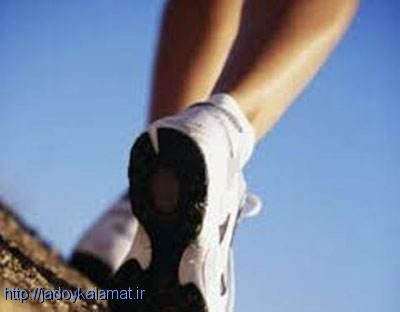 پیاده روی در سربالایی  و فواید آن