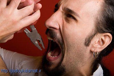 ترفند کاهش درد دندان