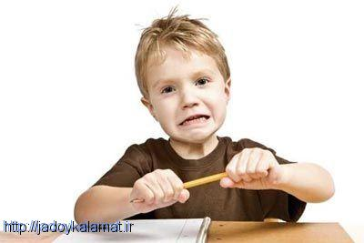 راز درمان استرس در کودکان