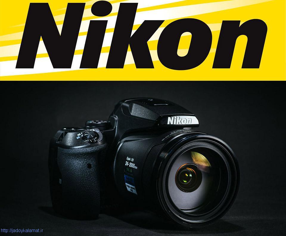 دوربین دیجیتال سوپر زوم نیکون مدل Coolpix P900