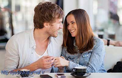 ویژگی زوج های خوشبخت