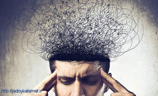 راه کنار گذاشتن افکار منفی با باورهای غیرمنطقی