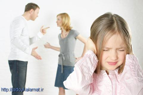 تاثیر دعوای والدین بر روی فرزند - جادوی کلمات