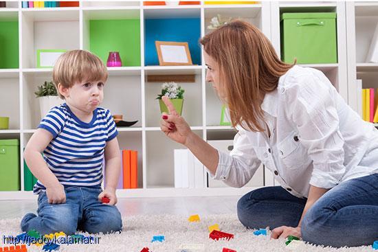 چه زمانی تنبیه کودک مجاز است؟