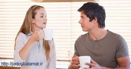 روشهای حل مشکلات زن و شوهر