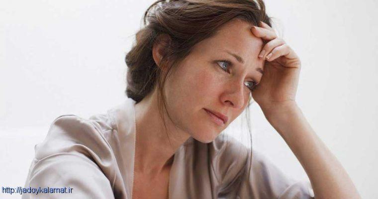 آسیب های استرس بر سلامت بدن