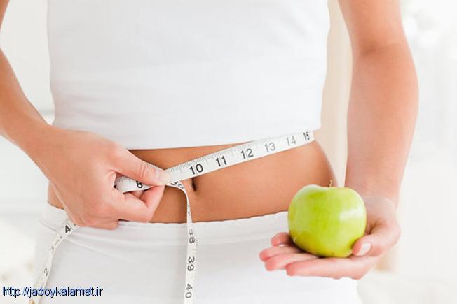 کاهش وزن نرمال در عرض یک ماه