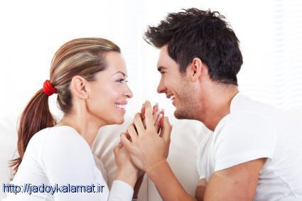 با شوهر درون گرا چگونه رفتار کنیم؟