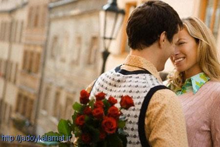 رابطه عاطفی در دوران نوجوانی آری یا خیر ؟